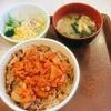 【すき家】キムチ牛丼