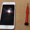 【スマホ修理】iPhone7 バッテリー交換しました