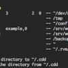 cdd を tmux, bash, multi session +α に対応した