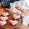 ベリーベリーチョコチップハートクッキー♡おうちカフェの友チョコセットで!