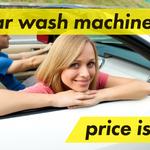 【最新】洗車機(ガソリンスタンド)の値段をまとめました