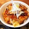 【ランチ訪問】日本豚園の豚丼(八丁堀)