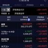 2020-10-27(火)