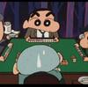 麻雀において4人全員の待ちが同じになる事は起こり得る!?『4人全員オナテン』