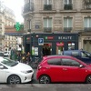 パリの穴場激安ドラッグストア、ファーマシーモンジュ