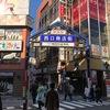 【喫茶店】神田駅(斎藤コーヒー店)、うな正