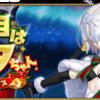【予告】期間限定イベント「二代目はオルタちゃん 〜2016クリスマス〜」開催!