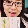 歯科医の論文奮闘記① なぜ論文を書くの?