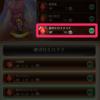 【ロマサガRS】 技継承のやり方