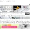 EPARK歯科契約状況を全国調査!