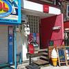 sinner cafe(シナ― カフェ)/ 札幌市中央区南4条西1丁目