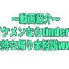 EvisJap動画紹介〜イケメンならtinderで即日お持ち帰り余裕説wwwww〜
