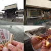 阿蘇神社参拝で災害のない1年を祈願し、究極の回転饅頭で極上のスイーツ時間を堪能!!
