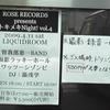 曽我部恵一BAND+面影ラッキーホール+ワッツーシゾンビ@新宿リキッドルームに行ってきましたよ。