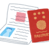 【旅行手配編⑤】パスポートを作る。そして夫に腹を立てる