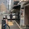 八丁堀 ロアコーヒー/変わったテイストのドリンクがたくさん! 珍しいBARK「ブラックバニラ」で生クリームと紅茶のマリアージュを楽しむ