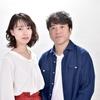 秋ドラマ情報続々「大恋愛~僕を忘れる君と」のムロツヨシさんに期待!