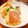 オリジナルパンケーキハウスでロコモコとふわふわパンケーキ(北千住)