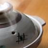 冬は湯豆腐! 美味しい湯豆腐でポカポカ!
