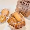 神田『近江屋洋菓子店』レーズンビスクウィとマドレーヌ。ケーキもいいけれど焼菓子もおすすめです。