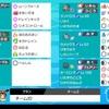 【S17最終9位】 すわぴょい伝説