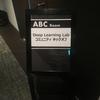 Deep Learning Lab コミュニティ キックオフに行ってきました