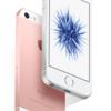 今更ながら思う、iPhone SEの戦闘力の高さ!