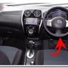 軽もコンパクトカーにも効果がある♪「車のボディに空力アルミテープを貼ってみた!」(日産ノート)