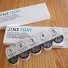 JINSのコンタクトレンズJINS 1DAYを無料トライアル体験:1年定期購入するとメガネが貰える!?