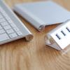 iMac裏のSDスロットを手探りしなくてすむようにシンプルなUSB 3.0ハブを買いました
