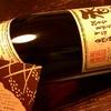 香取 純米自然酒90 生もと:火入れの方がより日本酒っぽい