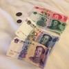 中国 上海出張0日目 前泊。