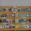 とある学校の図書館(しゅじんこうは2年生)