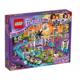 """レゴ フレンズ 遊園地""""ジェットコースター"""" 41130が格安で販売されているサイト"""