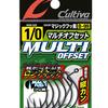 【OWNER】村上晴彦プロの実釣でのニーズ・ストレスをフィードバックしたフックに新サイズ「B-99 マルチオフセットフック #1/0」追加!