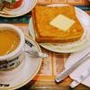 【香港:太子】 念願の香港老舗カフェ第2弾♬ 『金華冰廳』で香港フレンチトーストを相席でいただく^^