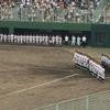 【第98回高校野球】愛知県大会ベスト4が出揃う!!東邦、名電、西尾東、栄徳etc