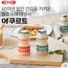 韓国「ヨーグルトとヤクルトのお話」