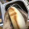 ビール酵母でパンを焼いてみる ~Try baking bread with beer yeast.