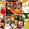 【オススメ5店】緑区・南区・天白区・瑞穂区(愛知)にあるビールが人気のお店