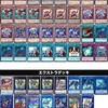 斬機いまこう5(ファイナルフローチャート)