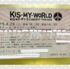 KIS-MY-WORLD《Kis-My-Ft2》
