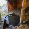 北温泉に宿泊!紅葉真っ盛りの河原湯、芽の湯、朝食。