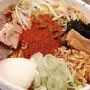 石神井公園【麺処 井の庄】辛辛魚まぜそば ¥900+大盛 ¥100