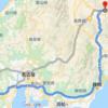 軽井沢へ行く