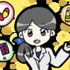 【健康】現役調剤薬局事務直伝!知って得する処方箋のすすめ3選!