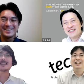Exadata クラウド移行プロジェクト社員座談会――「アプリ×インフラ連携」のあり方