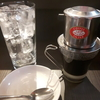 ベトナムコーヒーを飲みながら人事の転職話に聞き耳を立てる昼下がり@アジアンバル フロッグス(大阪第四ビル地下1階)