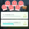 【ポケモンGO】色違いイーブイふたたび!?【ルル】