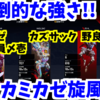 「カミカゼ特攻隊員〆壱」さんによる、カミカゼ旋風でチャンピオン!!!【視聴者さん参加企画】 PS4 エーペックスレジェンズ